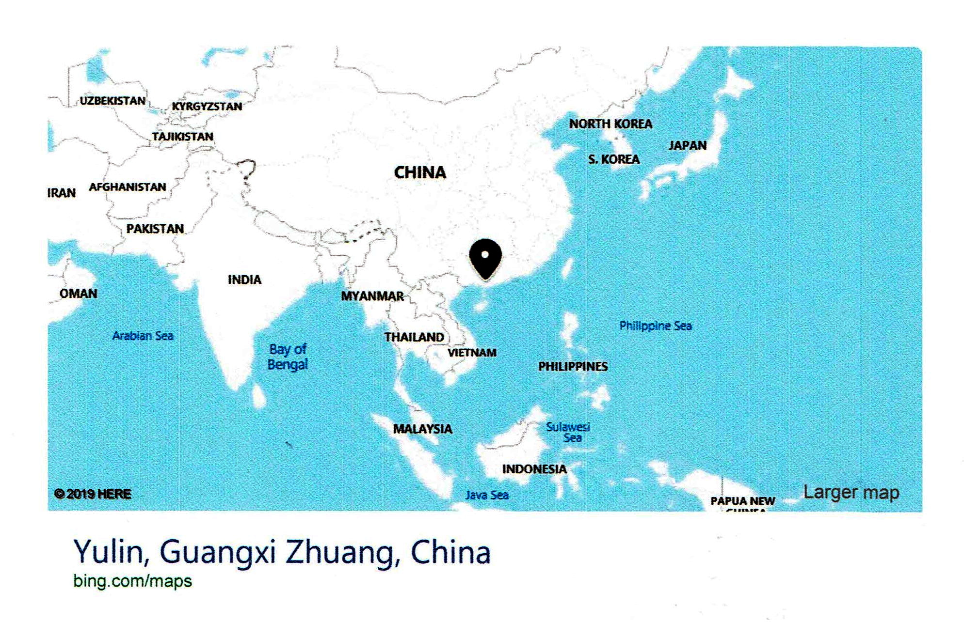 eYulinBoycott | elyNCD.com on yulin china weather, shaanxi china on world map, yulin qingdao map,